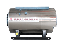 Exhaust (Waste) Gas Boiler